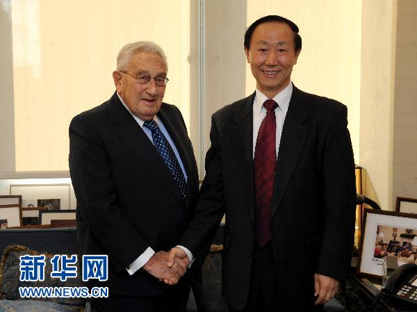 Kissinger,Wang Jiarui