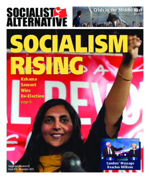 Socialist-Alternative-Newspaper-Issue-18-Cover.png